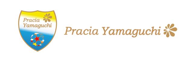 Pracia Yamaguchi
