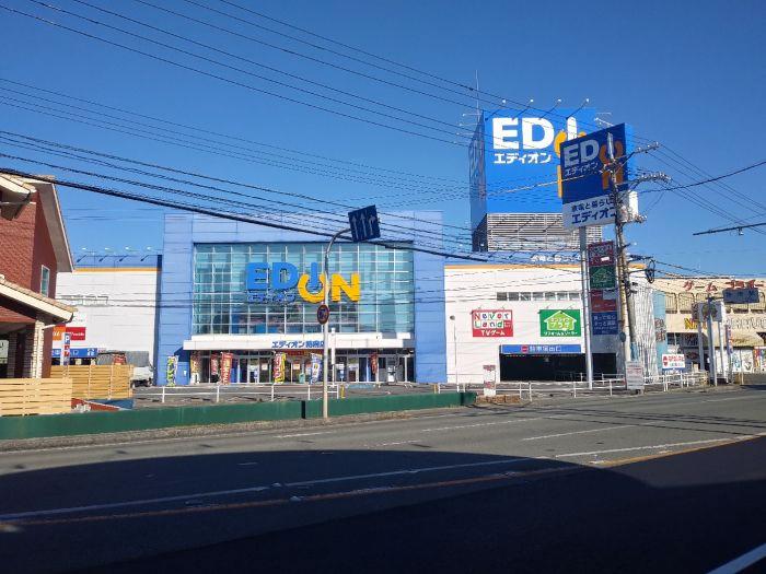 エディオン 防府店 (1000m)
